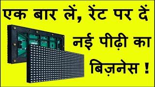 lime paking in hindi
