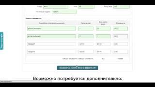 Бланк CN 23 Таможенной Декларации Заполнить Cкачать Онлайн(, 2014-04-11T23:55:54.000Z)