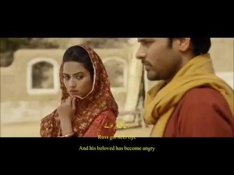 jind mahi angrej hd with english subtitle and punjbi lyrics - YouTube