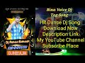 Dekhega Raja trailer Dj Bina Voice Dj Tag Song Mix By Dj Rupan