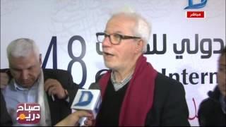 صباح دريم| ندوة بعنوان ثنائيات مصر والمغرب داخل معرض الكتاب