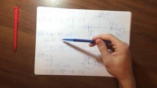 М10 (11.1-11.34) Тригонометрия. Числовая окружность. Дуга. Число пи.
