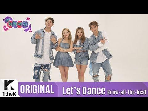 Let's Dance: KARD(카드) _ Hola Hola(올라 올라)