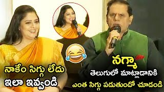 T Subbarami Reddy Hilarious Fun With Heroine Nagma || TSR TV9 FILM AWARDS PM Video || Tollywood Book