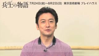 【チケット情報】 http://ticket.pia.jp/pia/event.ds?eventCd=1521251.