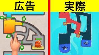 """【広告でよく見る】広告詐欺ゲームが遂に出た""""Fishdom""""Save the Fish""""フィッシュダム""""広告ゲーム"""" screenshot 2"""