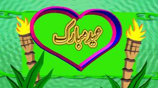 "Eid MubarakText Animation Green Screen""Chroma Stock footage""Eid Mubarak In Advance 2018""no 34"