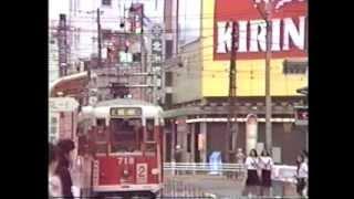函館市電 1987年9月函館駅前の風景②