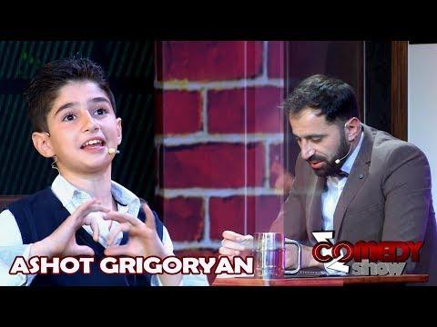 ASHOT GRIGORYAN & VAHAGN GRIGORYAN