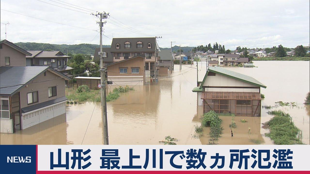 氾濫 最 上川