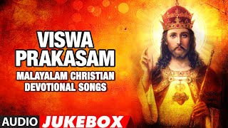 Viswa Prakasam Songs || Jesus Songs Malayalam || Christopher || Christian Devotional Songs