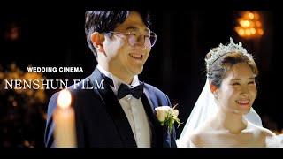 대전 VIP웨딩홀 웨딩영상(넨션필름, 본식DVD)