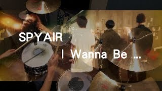 【 Drum Cover 】【 Anime 】Gintama SPYAIR I Wanna Be ...|A Chih Li Drum Cover