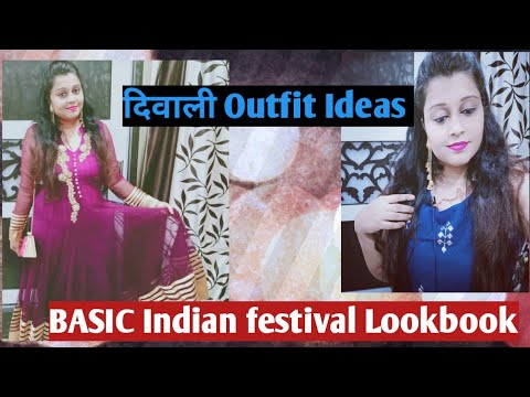 [VIDEO] - ?दिवाली Outfit Ideas l Diwali Lookbook 2019 l Indian festival clothing l Indian style outfit l 1