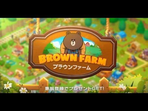 ลงทะเบียนล่วงหน้า Line Brown Farm!