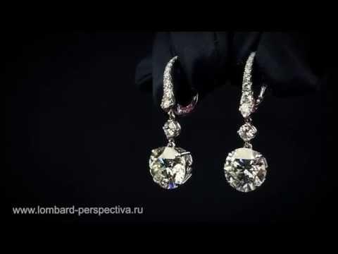 Серьги с бриллиантами 5.63/5.50ct