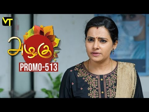 Azhagu Tamil Serial Episode 513 Promo out for this beautiful family entertainer starring Revathi as Azhagu, Sruthi raj as Sudha, Thalaivasal Vijay, Mithra Kurian, Lokesh Baskaran & several others. Stay tuned for more at: http://bit.ly/SubscribeVT  You can also find our shows at: http://bit.ly/YuppTVVisionTime  Cast: Revathy as Azhagu, Gayathri Jayaram as Shakunthala Devi,   Sangeetha as Poorna, Sruthi raj as Sudha, Thalaivasal Vijay, Lokesh Baskaran & several others  For more updates,  Subscribe us on:  https://www.youtube.com/user/VisionTi... Like Us on:  https://www.facebook.com/visiontimeindia