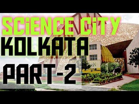 Science city travel, Kolkata   (Part-2)[IJB TUBE]