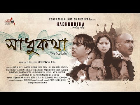 HADHUKOTHA - Timeless Tales... | Short-film | RedCardinal Motion Pictures