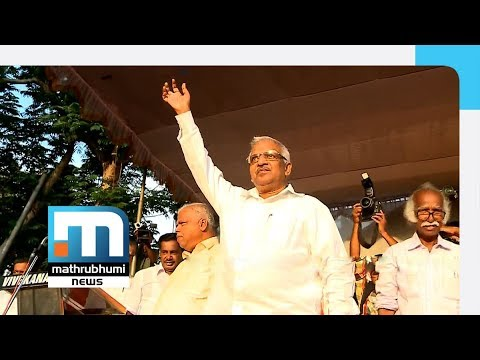Party Action Against P Jayarajan: CPM Workers Unhappy| Mathrubhumi News