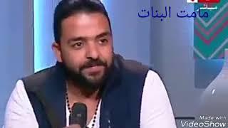 عمرو حسن من يومين شُفتك معاه ، كنتي ضهرك ليا وعنيكي ف عينيه