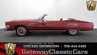 1974 Cadillac Eldorado Convertible Gateway Classic Cars Chicago #1029