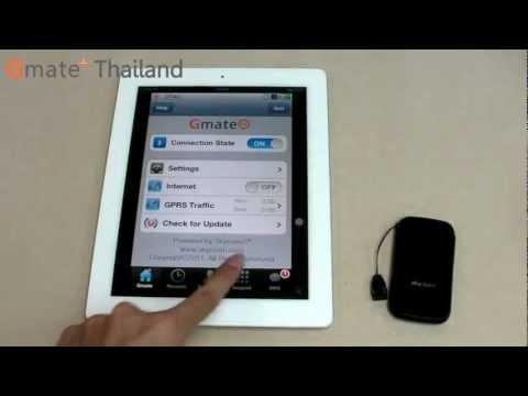 รีวิว Gmate ทำ iPad ให้โทรได้ ทำ iPhone เป็น 2 ซิม