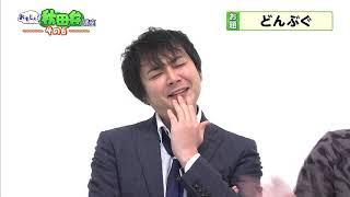 秋田県PRメディアプロデューサーの元祖爆笑王さんとお笑いコンビ「磁石...