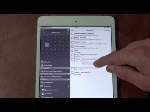 Как перетаскивать задачи в LeaderTask 3.6 для iPad/iPhone