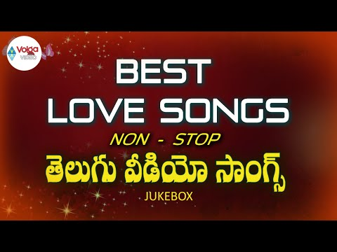Telugu Love Songs | Non - Stop Telugu Video Songs Jukebox