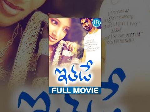 Ithade Full Movie | Venu Vadde, Gayathri, Akshaya, Rallapalli | Rajan | Arjun