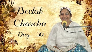 Beetak Charcha (बीतक चर्चा) Day - 30 : Jyotasana Ben