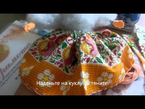 Национальная татарская одежда