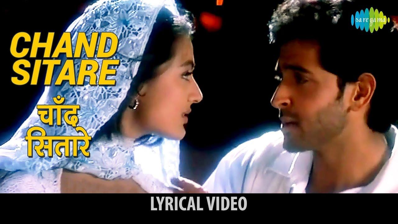 Download Chand Sitare with lyrics | चाँद सितारे गाने के बोल | Kaho Na Pyar Hai | Hrithik Roshan/Amisha Patel