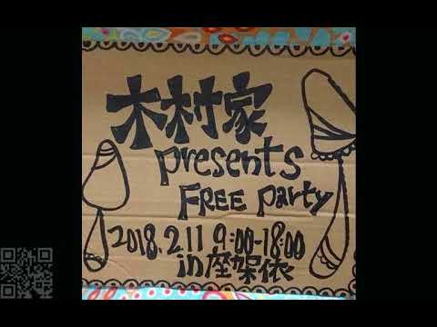 Progressive Take Wing Makers Take Liveset 20180211 Family presents Free Party