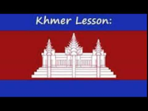 khmer love song