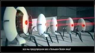 Скачать Portal 2 This Is Aperture Перевод