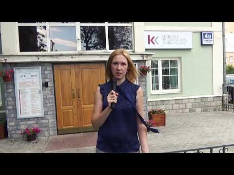 Ирина Леонова (Irina Leonova), Актриса: фото, биография