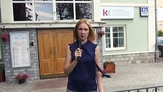 Кому и для чего нужна гормональная терапия - Светлана Калинченко