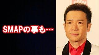 田原俊彦メリーから心ない手紙が来た!!その内容がエグイ!! 先輩の言動か...