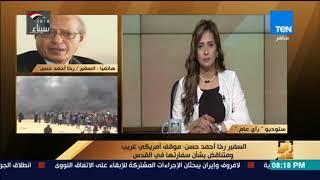 رأي عام - مساعد وزير خارجية أسبق: الشعب الفلسطيني محاصر وهذا سيؤدي إلى العنف والعمليات الإرهابية