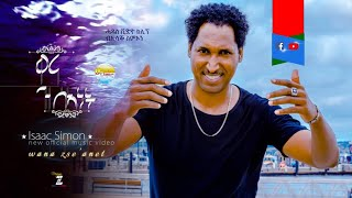 HDMONA - ዋና ዝሰኣነት ብ ኢሳቕ ስምኦም Wana Zseanet by Isaac Simon - New Eritrean Music 2018