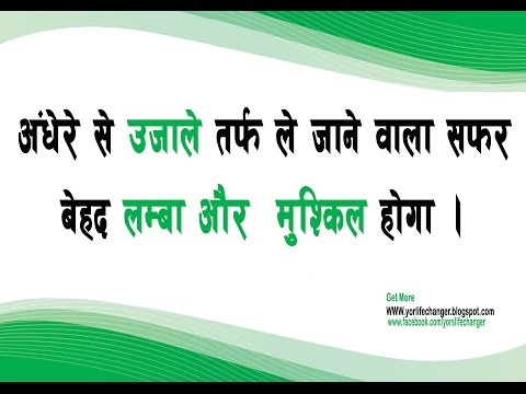 Golden Quotes In Hindi Youtube