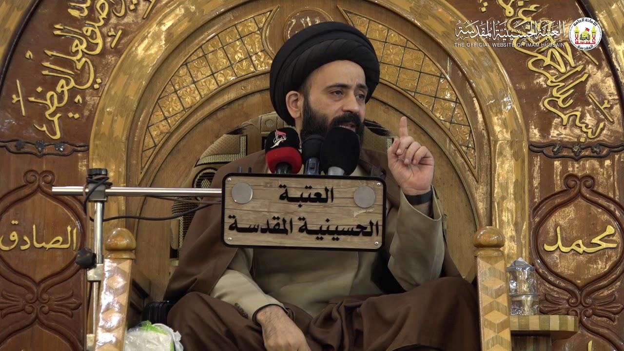 السيد علي الطالقاني   منهج الزهراء عليها السلام