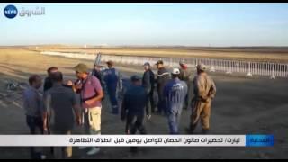 تيارت: تحضيرات صالون الحصان تتواصل يومين قبل انطلاق التظاهرة