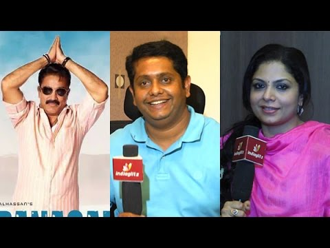 Drishyam Director : Usual Tamil remakes have kuthu songs. 'Papanasam' doesn't