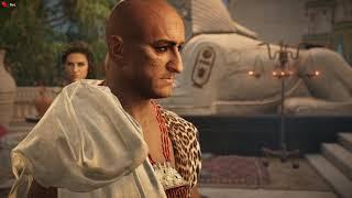 Assassin's Creed Origins - The Lizard's Face