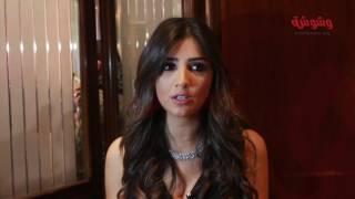 بالفيديو.. مي عمر: كنت عارفة أن ده اللي هيحصل لما أقف قدام 'محمد رمضان'