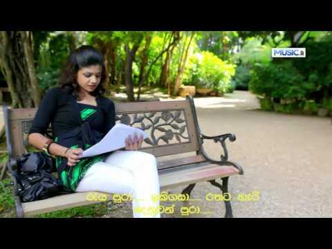 oba-tharam-hd-video-song-with-sinhala-lyrics.mp4