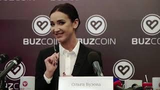 Ольга Бузова станет первой Холостячкой